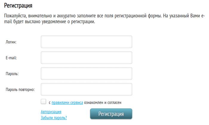 Регистрация на Megaxchange