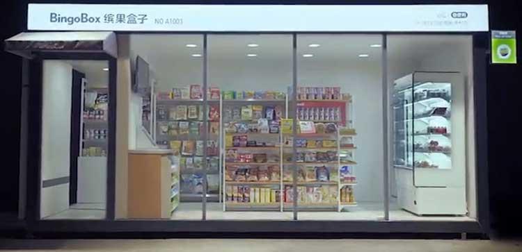 Магазины будущего BingoBox