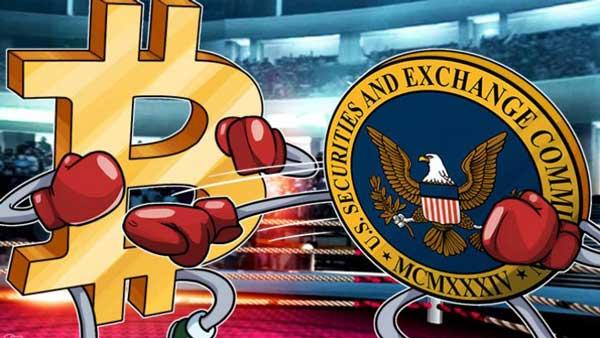 Киберподразделение SEC по ICO