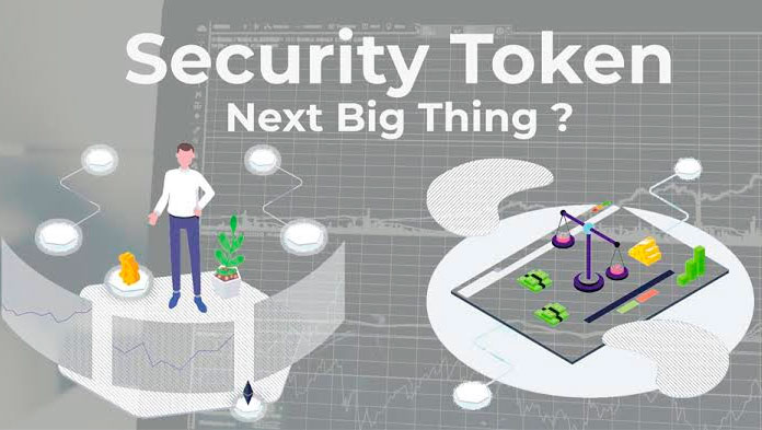 Security токены