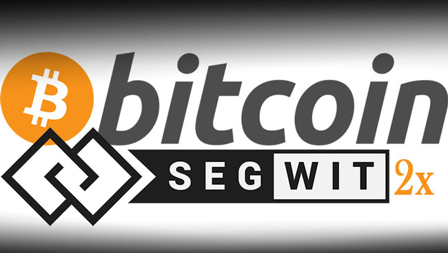 Поддержка Segwit2x