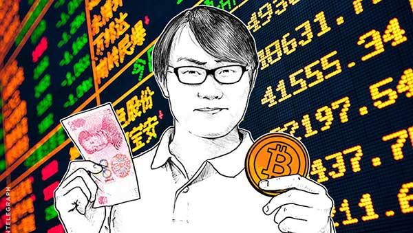 Рынок криптовалюты в Шанхае