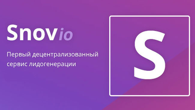 ICO платформы SNOVio
