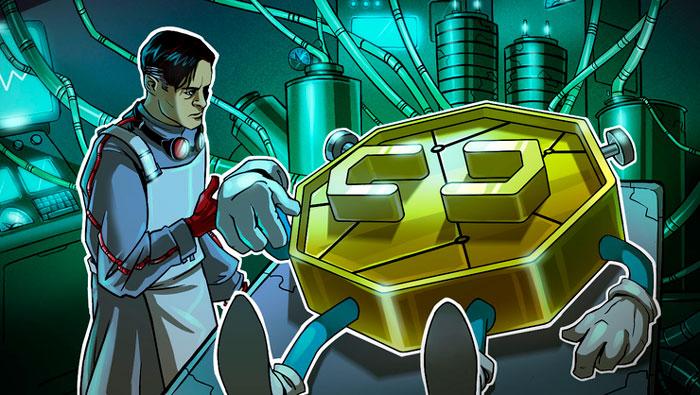 Создание квантовоустойчивой криптовалюты