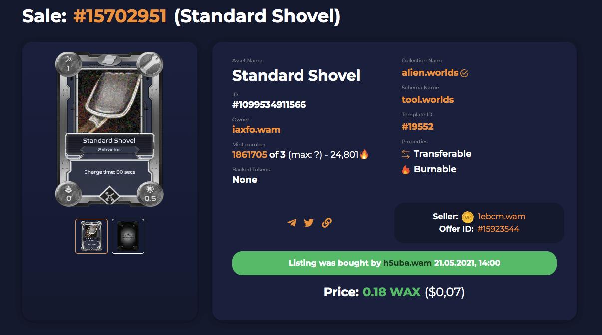 Стартовая лопата ценой в $0.07