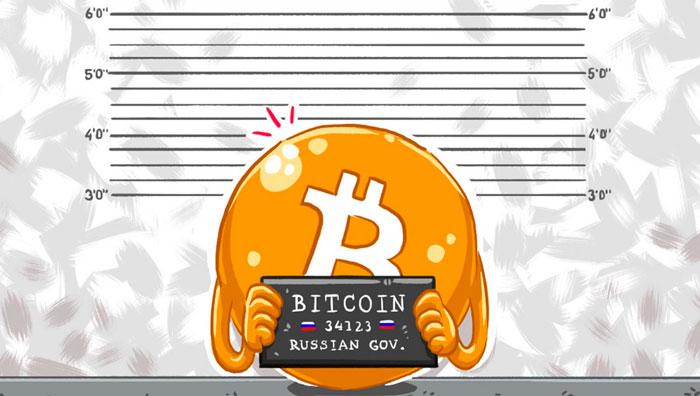 Теневой оборот криптовалюты