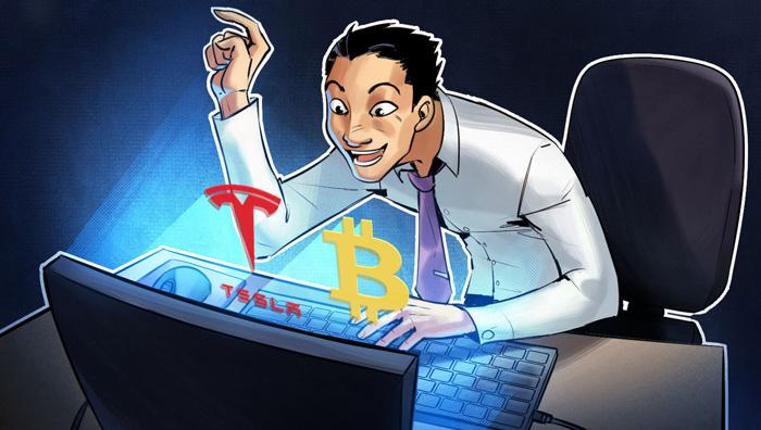 Tesla инвестирует в биткоин