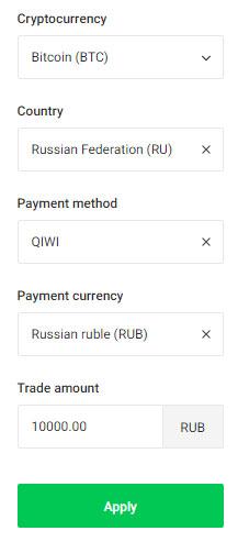 Фильтр обмена на Tradebay
