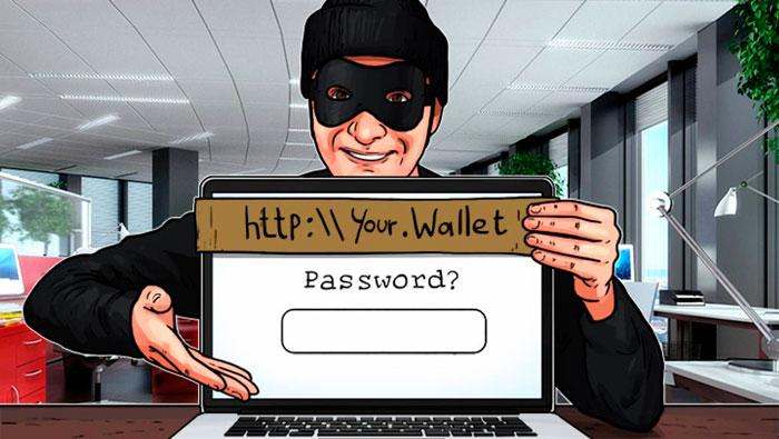 Фишинговая атака на криптовалютный кошелек