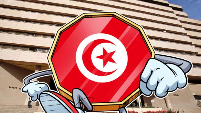 Криптовалюта в Тунисе