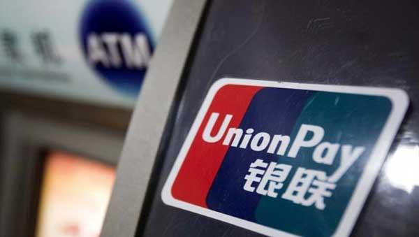 Национальная платёжная система Китая UnionPay