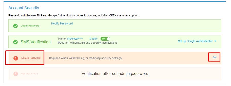Дополнительный пароль администратора на платформеOkex