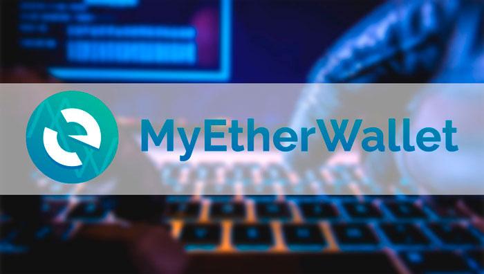 Взлом DNS серверов MyEtherWallet