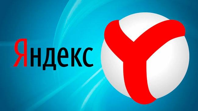 Яндекс браузер внедрил защиту от скрытого майнинга
