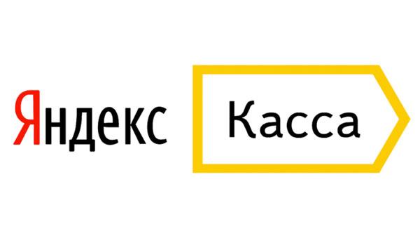 Яндекс.Касса и биткоин