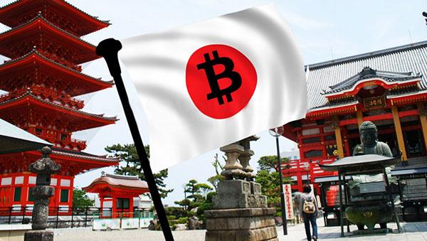 В Японии одобрена деятельность криптовалютных бирж