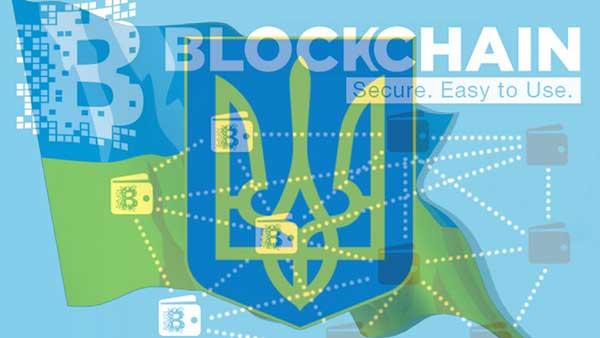 Закон о технологии блокчейн и криптовалюте