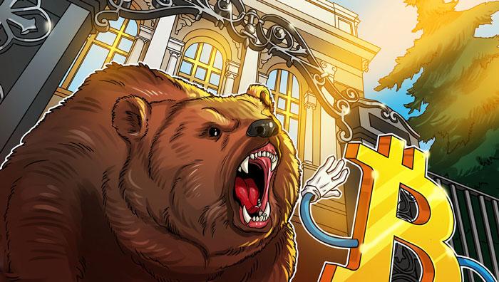 Давление на биткоин в России