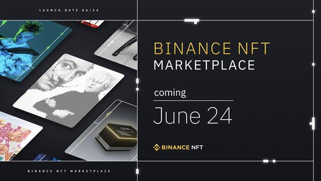 Запуск NFT маркетплейса Binance